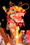 Dragon lantern Stock Photography