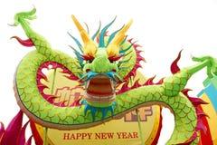 Dragon lantern Stock Image