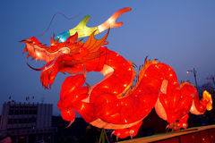 Dragon lantern Stock Photos