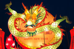 Dragon lantern Royalty Free Stock Photo