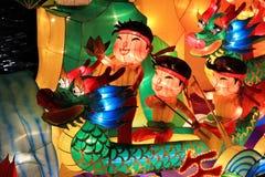 Dragon lantern Royalty Free Stock Photos