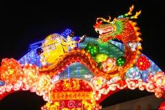 Dragon Lanterns en Chine image libre de droits
