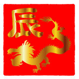 Dragon logo. Red dragon characters and illustrations tags Royalty Free Stock Photo