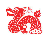 Dragon Lunar symbol Royalty Free Stock Photos
