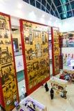 Dragon Mall Dubai fotografia de stock royalty free