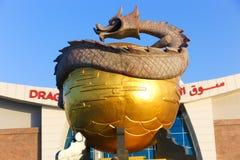 Dragon Mall Dubai imagens de stock