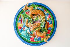 Dragon molding art on the wall Stock Photo