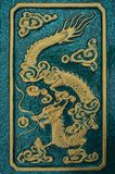 Dragon motifs, Thailand Royalty Free Stock Images