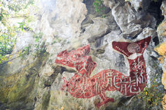 Dragon Mural Stock Image