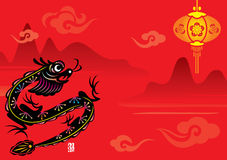 Dragon new year illustration with background. Chinese cut style Dragon new year illustration with background royalty free illustration