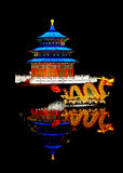 Dragon and Pagoda royalty free stock photos