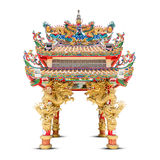 The dragon pavilion Royalty Free Stock Photo