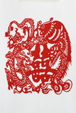 Dragon Phenix Double Happiness Paper Cutting (1). Paper-cutting is a traditional Chinese folk art. The design of Dragon-Phenix and Double Happiness is for Royalty Free Stock Image