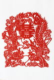 Dragon Phenix Double Happiness Paper Cutting (2). Paper-cutting is a traditional Chinese folk art. The design of Dragon-Phenix and Double Happiness is for Royalty Free Stock Image