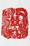 Dragon Phenix Double Happiness Paper Cutting (3). Paper-cutting is a traditional Chinese folk art. The design of Dragon-Phenix and Double Happiness is for Stock Image
