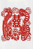 Dragon Phenix Double Happiness Paper Cutting (4). Paper-cutting is a traditional Chinese folk art. The design of Dragon-Phenix and Double Happiness is for Stock Images