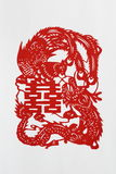 Dragon Phenix Double Happiness Paper Cutting (5). Paper-cutting is a traditional Chinese folk art. The design of Dragon-Phenix and Double Happiness is for Royalty Free Stock Photos