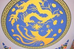 Dragon and Phoenix Stock Photos