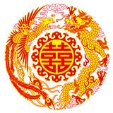 Dragon phoenix and Double Happiness Royalty Free Stock Photo