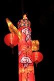 Dragon pillar Royalty Free Stock Photos