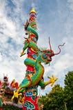 The Dragon Pole Royalty Free Stock Photo
