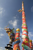 Dragon pole. Mediate between heaven and earth A place of worship of the gods That gave birth to the world The fathers And Patron stock photos