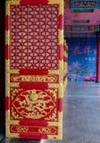 Dragon relief door Royalty Free Stock Image