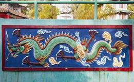Dragon Relief på hagtornmedeltalvillan Arkivbild