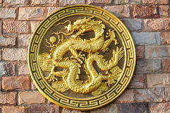 Dragon reliefs Stock Photos
