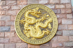 Dragon reliefs Royalty Free Stock Images