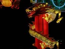 Dragon s'enroulant Image libre de droits