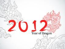 Dragon's year Royalty Free Stock Photos