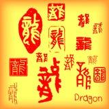 Dragon : Sceaux antiques chinois, hiéroglyphes illustration de vecteur