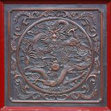 Dragon sculpture. This is a dragon sculpture on the wall Royalty Free Stock Images