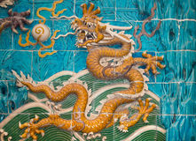 Dragon sculpture-- Beihai park, Beijing, China Stock Images