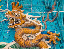 Dragon sculpture-- Beihai park, Beijing, China Stock Photo
