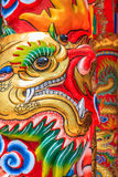 Dragon Sculpture in Chinese Pavilion Royalty Free Stock Photo