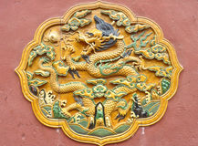 Dragon sculpture in Forbidden City stock image