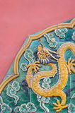 Dragon sculpture, Forbidden City, Beijing Stock Photo