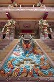 Dragon sculpture at Naja place Stock Photography