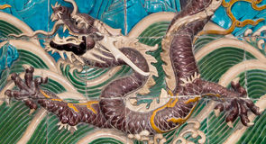 Dragon sculpture. Nine-Dragon Wall at Beihai park, Beijing, China Royalty Free Stock Photos