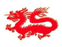 Dragon shape Royalty Free Stock Photo
