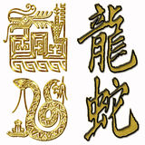 Dragon and snake horoscope symbols Stock Images