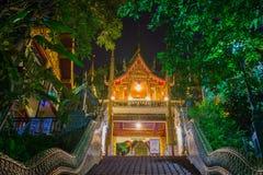 Dragon Stairs zu Wat Phra der doi suthap Tempel, Chiang Mai, Tha Stockbild