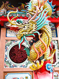 Dragon Statue at Chinese temple. In Suphanburi , Thailand Stock Images