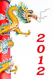 Dragon statue and happy new year 2012 Stock Images