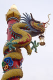 Dragon statue lamp post in Khon Kaen Thailand Stock Photography