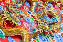 The Dragon Stock Image