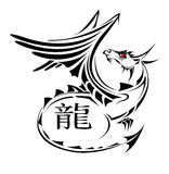 Dragon tatoo. Vector creative drawing of east mythological dragon in the form of a tattoo from separate fragments stock illustration