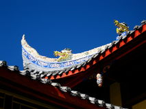 Dragon temple. Ancient Taoist temple in China Royalty Free Stock Photos